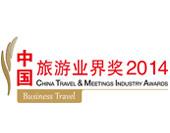 China T & M
